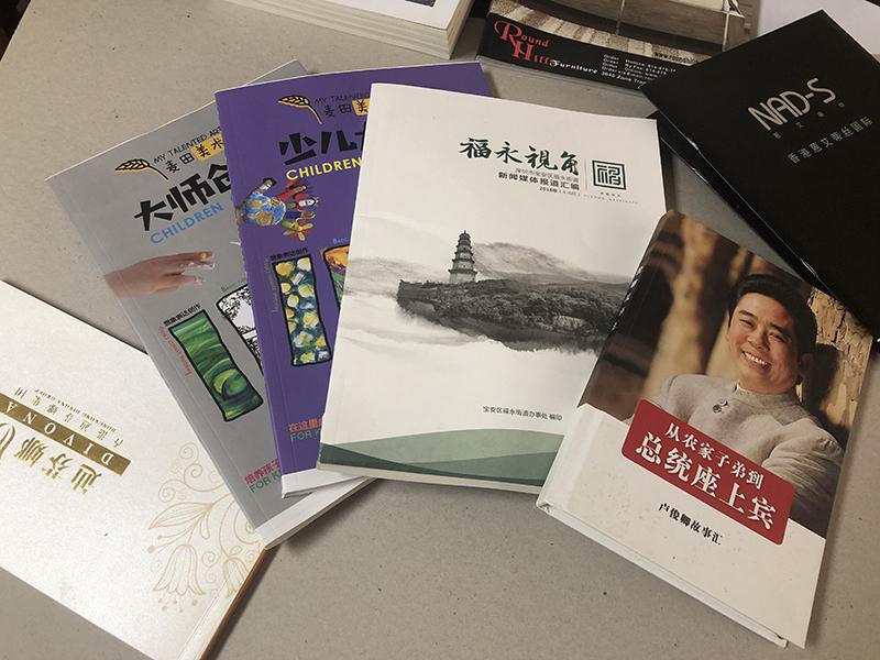 杂志书印刷